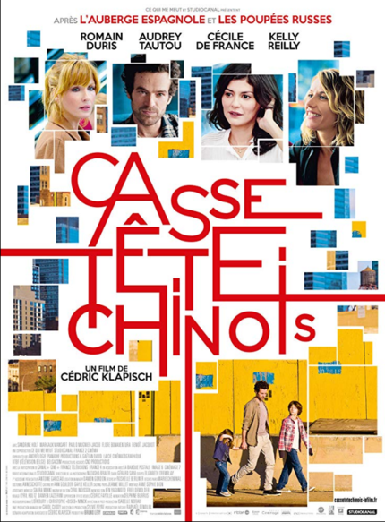 Poster for Casse-Tête Chinois